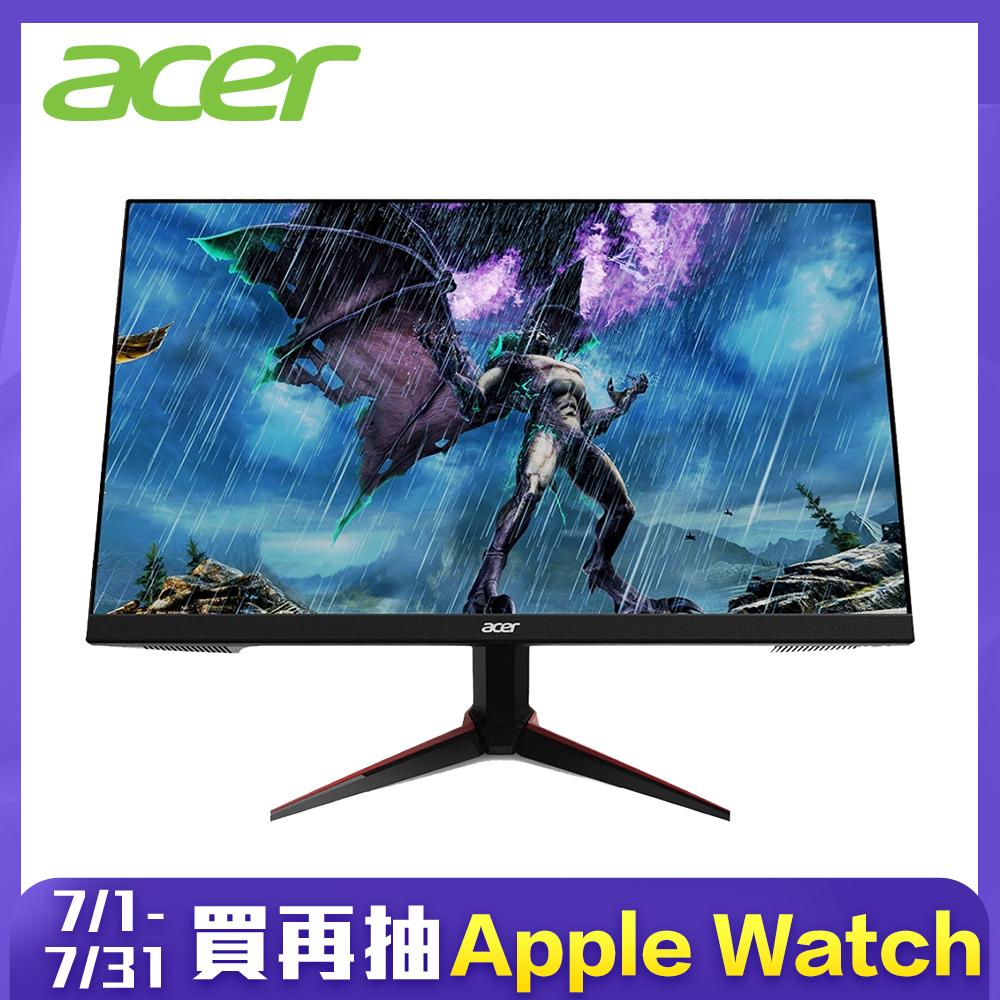 Acer VG270 P 27型 IPS HDR極速144Hz電競電腦螢幕
