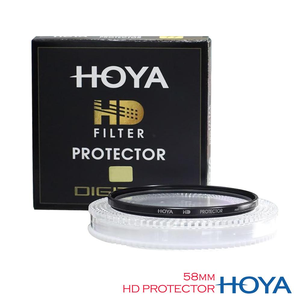 HOYA HD 58mm PROTECTOR 超高硬度保護鏡