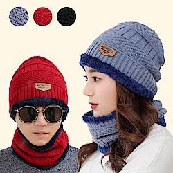 幸福揚邑 情侶顯瘦款針織保暖口罩圍脖毛線帽兩件套