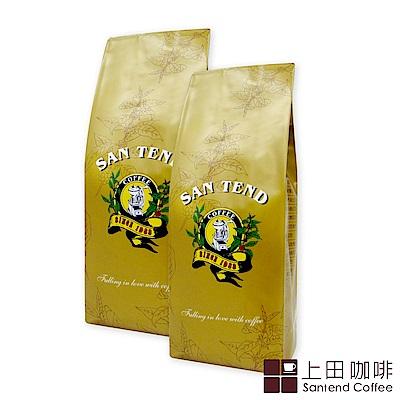 上田 曼特寧咖啡豆(半磅*2入/共450g)
