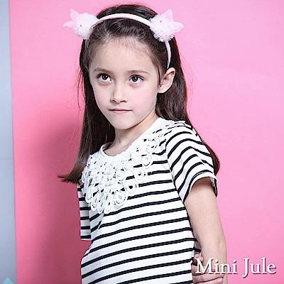 Mini Jule 上衣 蕾絲珠珠領橫條紋短袖上衣(白)