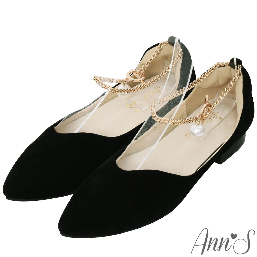 Ann'S絕對更瘦V口珍珠金鍊沙發後跟尖頭平底鞋-黑