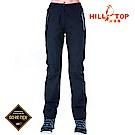 【hilltop山頂鳥】女款GORETEX防水透氣保暖長褲H31FL3黑美人