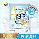 白蘭 含熊寶貝馨香精華純凈溫和洗衣粉4.25kg product thumbnail 1