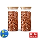 [買一送一]RELEA 物生物 竹蓋直筒耐熱玻璃密封罐650ml product thumbnail 1