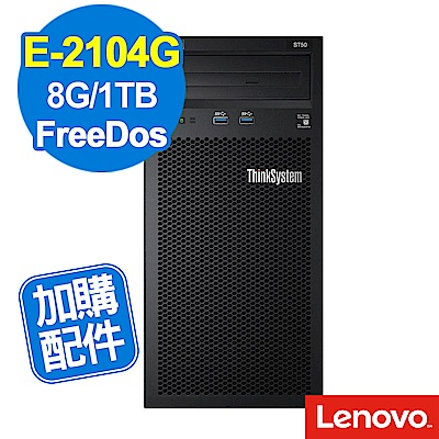 Lenovo ST50 E-2104G/8G/1TB/FD
