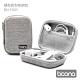 Boona 旅行 硬殼長型收納包 F003 線材 記憶卡收納 電池 遙控器 product thumbnail 1