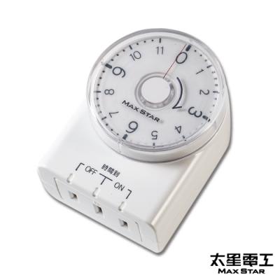 太星電工 真簡單正倒數定時器  OTM332
