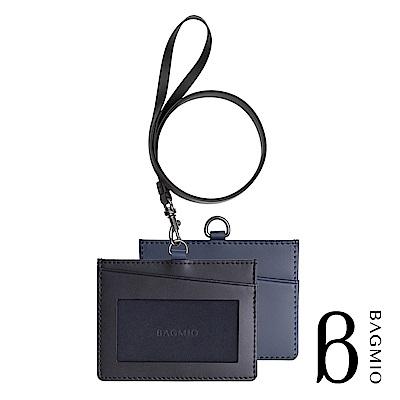 BAGMIO duet 雙色牛皮橫式3卡證件套 黑藍 附皮背帶