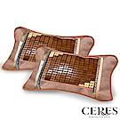 CERES 席瑞絲 頂級冰川碳化楠竹 透氣茶葉枕/麻將枕