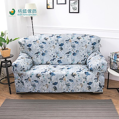 【格藍傢飾】伊諾瓦涼感彈性沙發套-藍1+2+3人