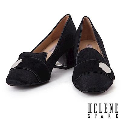 高跟鞋 HELENE SPARK 時尚金屬圓釦馬毛高跟鞋-黑