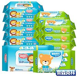 奈森克林 超純水柔濕巾居家12件組(加厚80抽x6包+一般60抽x6包)