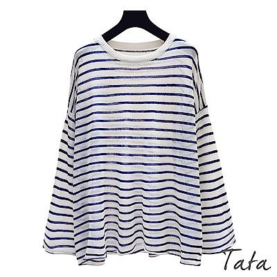 輕薄條紋過袖針織上衣 共二色 TATA
