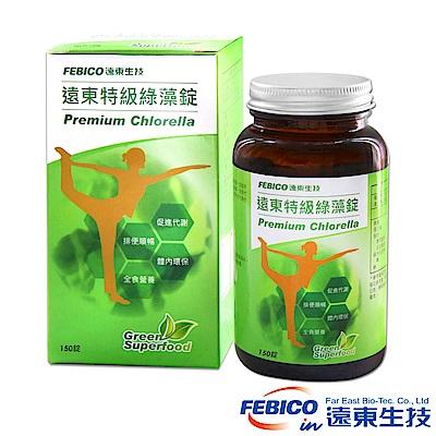 遠東生技 特級綠藻500mg(150錠/瓶)