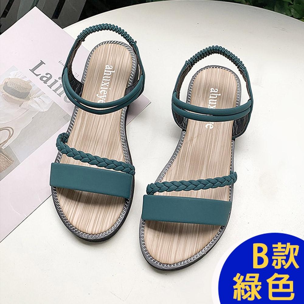 [KEITH-WILL時尚鞋館]-(預購)百萬網友熱情推薦懶人鞋涼鞋涼跟鞋穆勒鞋 (B款-綠)