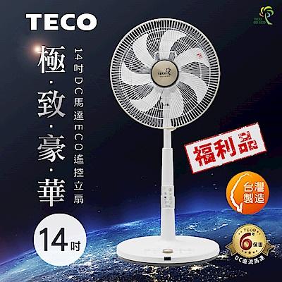 【福利品】TECO東元14吋DC馬達ECO遙控立扇 XA1488BRD