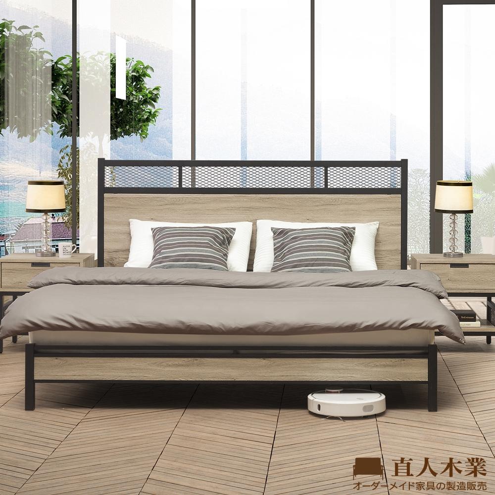 日本直人木業-LONDON 北美橡木6尺雙人加大平面床組