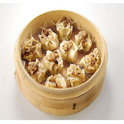 禎祥食品 香菇燒賣(30粒/包,共2包)