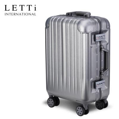 LETTi 太空漫遊II 20吋鋁框行李箱(質感灰)