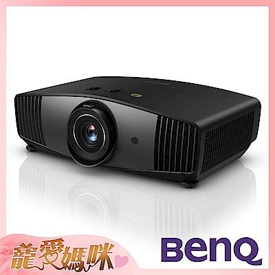 BenQ W5700 4K HDR高亮三坪機(1800流明)