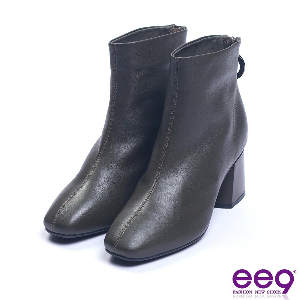 ee9 名媛專屬簡約後拉鏈素面百搭短筒靴 綠色