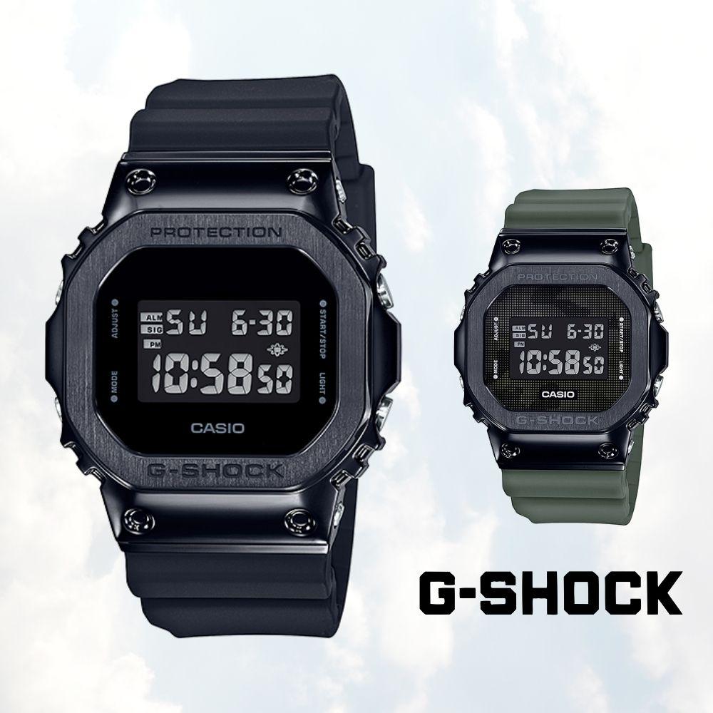 CASIO卡西歐 金屬質感不鏽鋼錶殼G-SHOCK系列(GM-5600B)