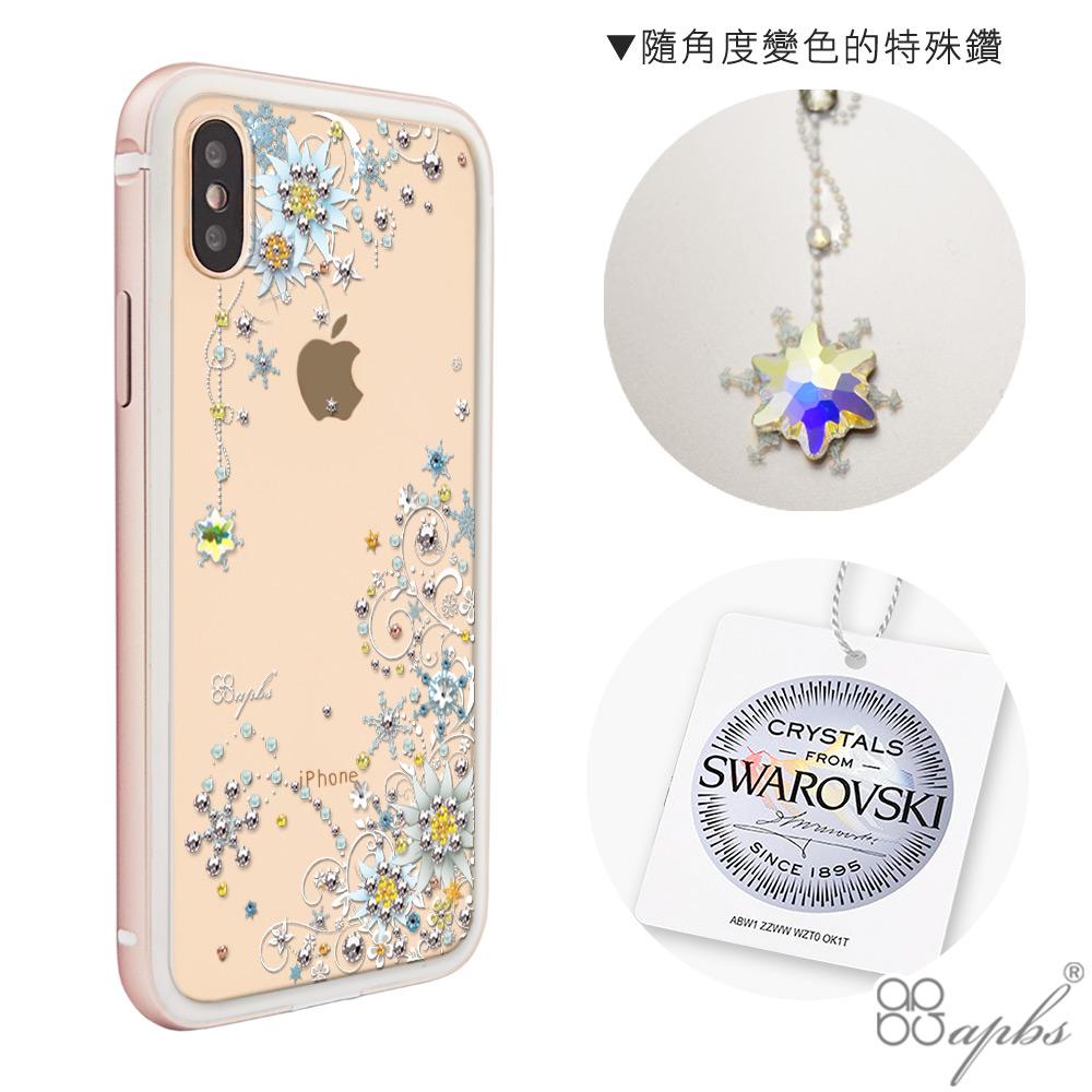 apbs iPhone XS / iPhone X 施華彩鑽鋁合金屬框手機殼-玫瑰金雪絨花