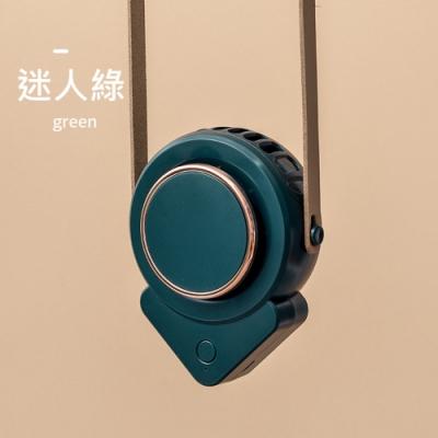 E-Pin逸品生活 便攜時尚無葉隨身風扇(手持/掛脖/USB充電/3色)