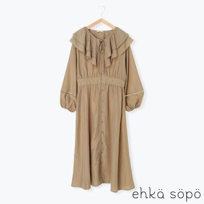 ehka sopo  鏤空細節雙層翻領開襟洋裝