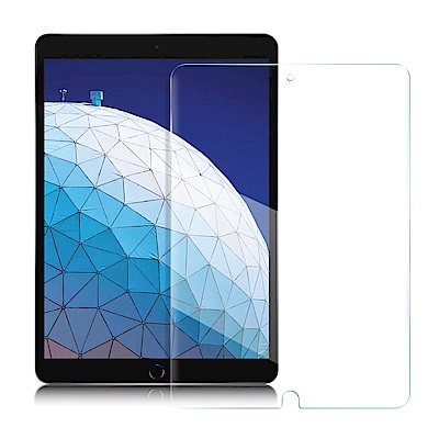 NISDA for iPad Air 2019 10.5吋 鋼化9H 0.33mm玻璃貼