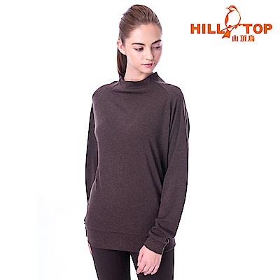 【hilltop山頂鳥】女款混羊毛保暖上衣H51FI5黑咖啡豆