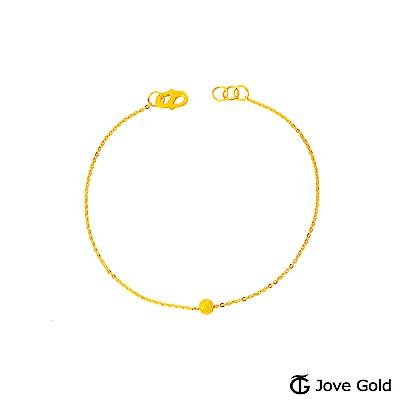 JoveGold漾金飾 小機靈黃金手鍊
