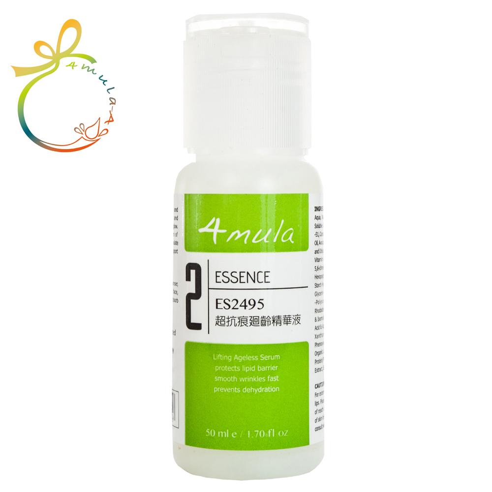 4mula 膚慕蕾 晶鑽頂級系列 超抗痕齡精華液 (50ml)