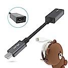 iStyle Pengo USB-C對USB-A母座轉接線 (0.13M)