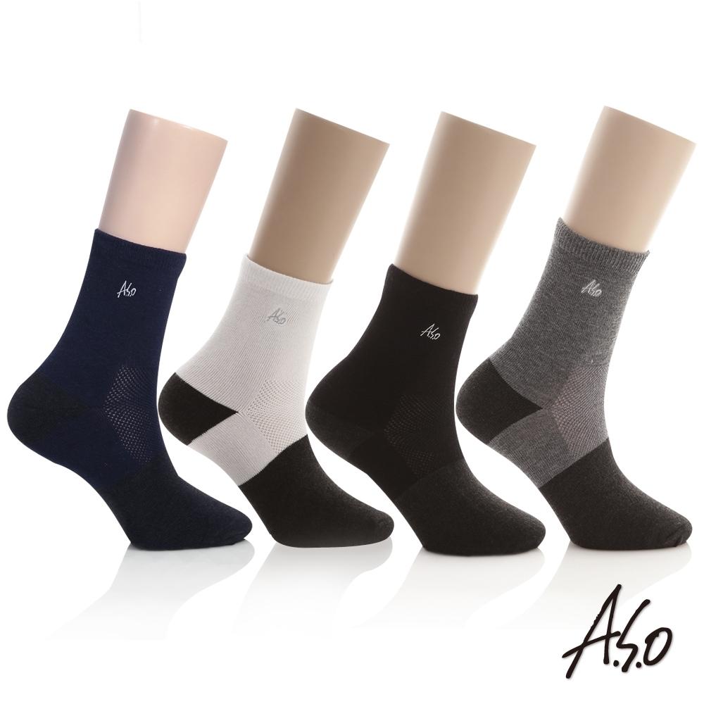 A.S.O 竹炭抑菌 弓型竹炭襪 加大版 (三雙入)