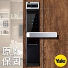 美國Yale耶魯指紋/密碼/藍牙/鑰匙四合一防盜電子鎖-YDM4109+