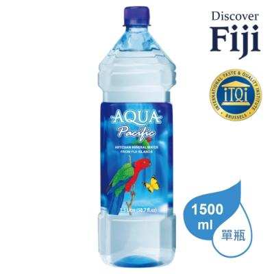 斐濟太平洋AQUA Pacific 天然純淨礦泉水1500ml/瓶
