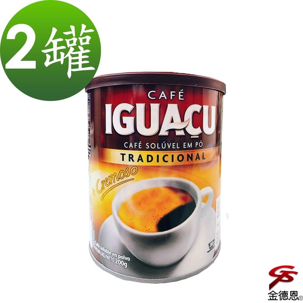 伊瓜蘇即溶咖啡 巴西傳統風味(200g/罐)x2罐