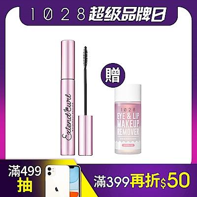1028 飛纖濃/飛激長瞬翹防水睫毛膏+清潔眼唇卸妝液EX版30ml