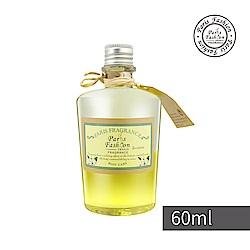 【Paris fragrance 巴黎香氛】茉莉放鬆身體按摩油60ml-茉莉Jasmine