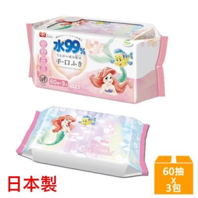 日本LEC 新款迪士尼小美人魚-口手專用純水99%濕紙巾-60抽x3包入