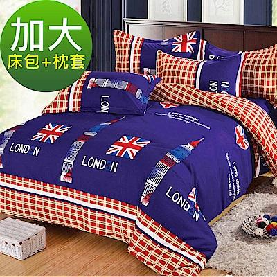 La Veda  雙人加大三件式床包+枕套組 舒適磨毛布-倫敦印季