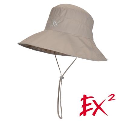 德國EX2 快乾遮陽帽(卡其)367155