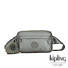 Kipling 金屬墨灰色方形腰包-HALIMA