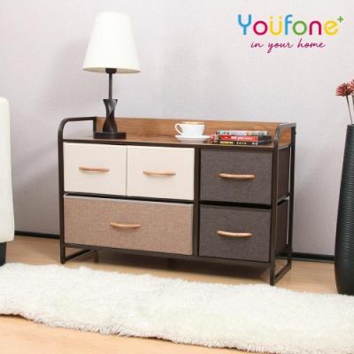 YOUFONE 日式古典風拚色麻布兩層式抽屜收納/衣物櫃附可折疊式儲物收納椅凳超殺組合價