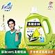 茶樹莊園 茶樹天然濃縮酵素洗衣精 1800g product thumbnail 2