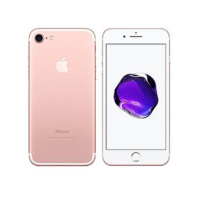 【福利品】Apple iPhone 7 32G 4.7吋智慧型手機