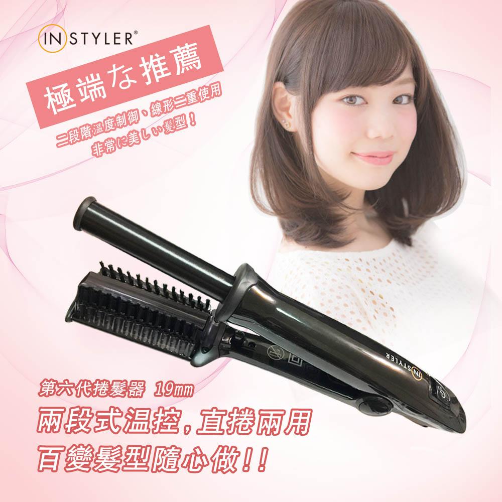 Instyler第六代神器19mm負離子兩用速效電動捲髮器