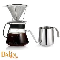 Bafin House 不鏽鋼濾網及玻璃咖啡壺組+不鏽鋼細口壺(350ml)
